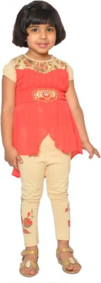 SD Party Cap sleeve Self Design Girl's Beige Top