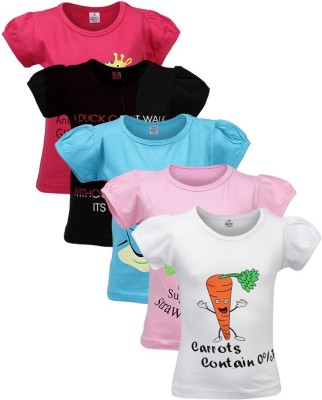 Gkidz Casual Short Sleeve Printed Girls ...