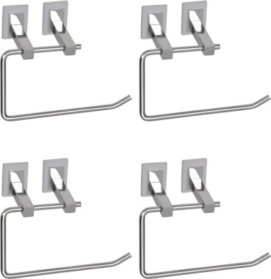 Doyours 7 inch 1 Bar Towel Rod