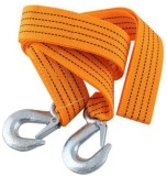 s2s Tc005 3 m Towing Cable (Nylon, 3000 ...