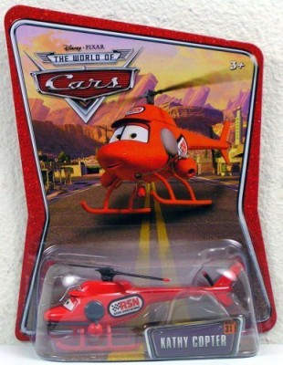 Disney Remote Control Toy Accessory