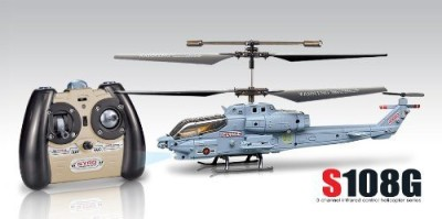 RC TOYS VILLAGE Helicopters Toy Accessory(NC%C2%AE, BRAND, GENUINE, HELICOPTER, CHARGER Multicolor)