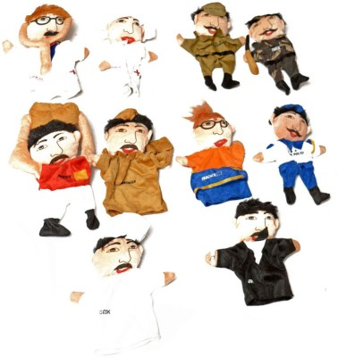 Aimedu Toy Hand Puppets Profession Set Of 10 Hand Puppets