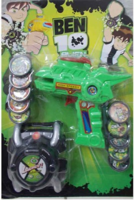 Turban Toys Ben 10 Gun and Watch