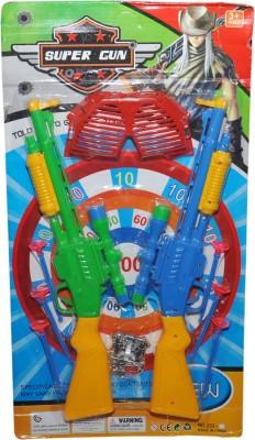 RK Toys super gun 1