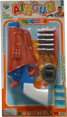 RK Toys Air Gun 2800