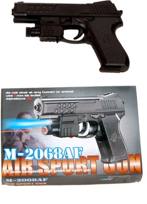 TRD Store Air Gun with Laser