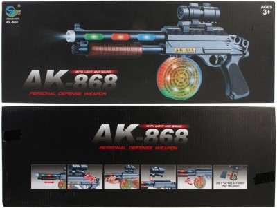 just toyz AK-868 Toy Gun with Flashing Infrared LED Lights & Gun Sounds for Kids