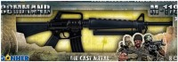 Gonher Assault Rifle - 8 Shots(Black) best price on Flipkart @ Rs. 5599