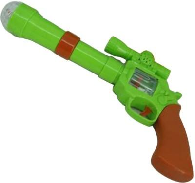 Treasure Box Projection Music Strike Gun