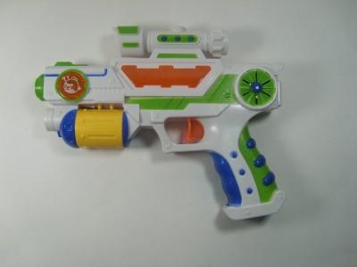 TRIFOI TOY PROJECTOR GUN