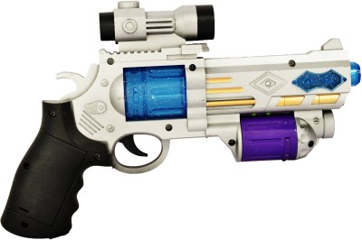 Just Toyz 8 Image Conversion Projection Gun