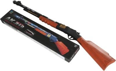 Magic Pitara AK-818 Sound Gun