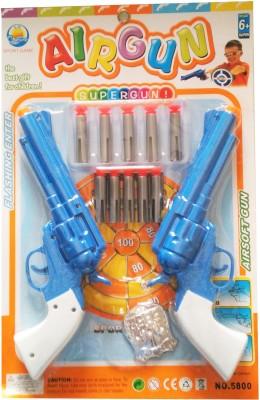RK Toys Air Gun 5800