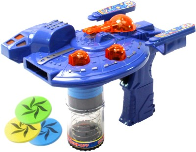 SJ Space Blaster Shooter With Light Sound Toy