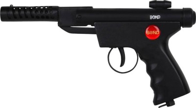 prijam BTM-689 Metal Handle Air Gun(Black)