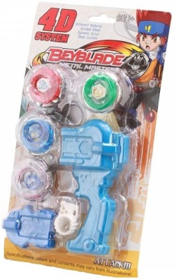 New Pinch BeyBlade 4 Pcs Set with Handle