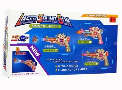 just toyz Laser Sound Gun 9326A for Kids