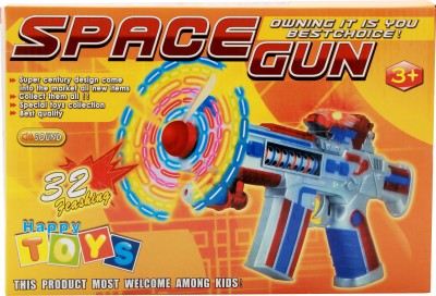 Lovely Collection Space Gun
