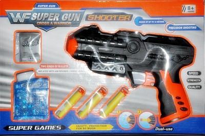 Ruppiee Shoppiee Super Gun Orange