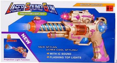 Planet of Toys Laser Sound Musical