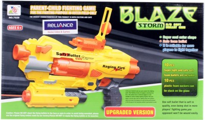 Blaze Storm 7029 Battery Operated Soft Bullet Gun