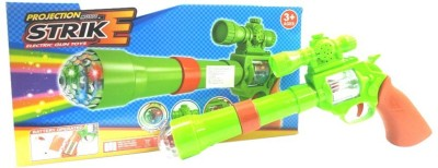 Scrazy Kidzvilla Projection Strik Electronic Green & Brown Gun