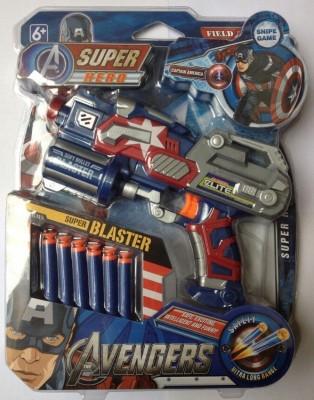 ToysBuggy Avengers Dart Gun