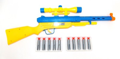 E-Toys Air Gun With 10 Bullets