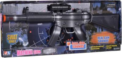 Starmark Machine Gun