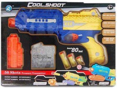 Lotus Cool Shoot Jelly Gun Lights & Sound