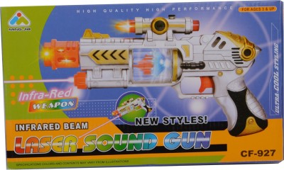 1st Home Laser Sound Gun