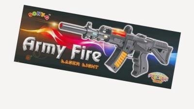 Sony-G Army Fire