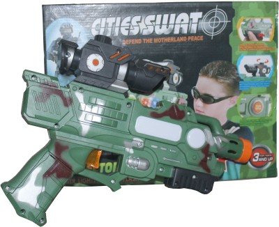 Scrazy Projector laser gun with sound