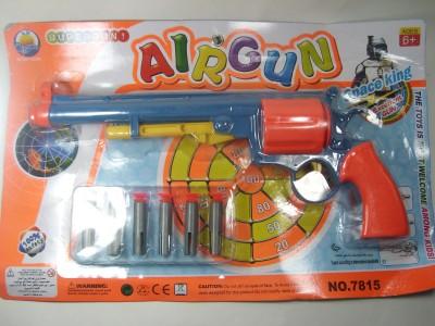 Trifoi Gun toy
