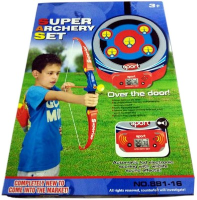 Treasure Box Super Archery Kit