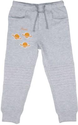 Aristot Solid Boy's Grey Track Pants