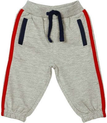 Baby Pure Solid Baby Boy's Grey Track Pants