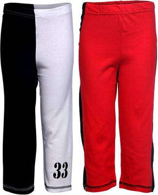 Goodway Solid Boy's Multicolor Track Pants