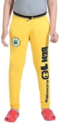 Red Ring Solid Boy's Yellow Track Pants