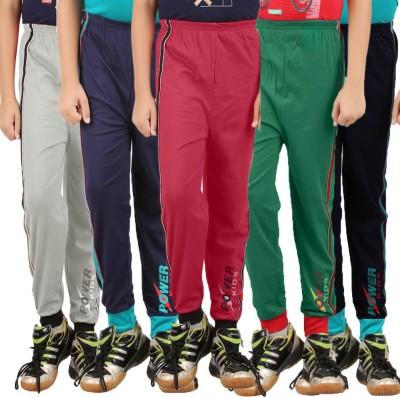 Meril Solid Boy's Black, Brown, Dark Blue, Grey, Red Track Pants