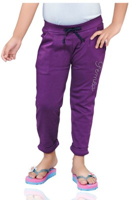 Mint 135126P Solid Girl's Purple Track Pants