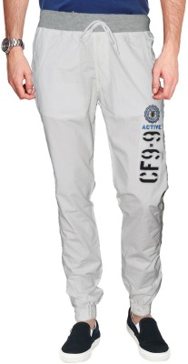 Clickroo Solid Men's White Track Pants