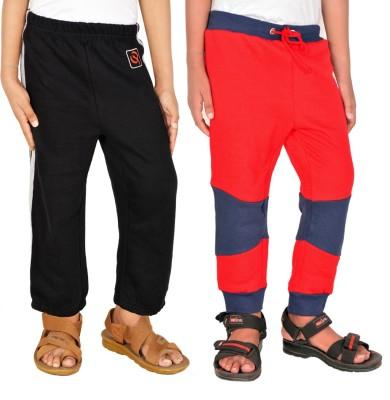 Gkidz Solid Boy,s Black, Red Track Pants