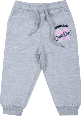 Max Baby Girl's Track Pants
