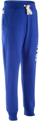 Domyos Striped Men's Blue Track Pants