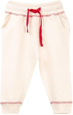 Mom & Me Solid Girl's White Track Pants