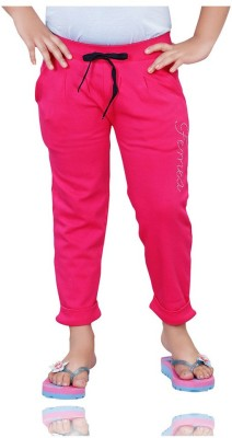 Mint 1351P24 Solid Girls Pink Track Pants