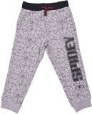 Kuddle Kid Track Pant For Boys