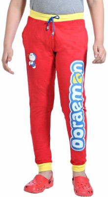 Red Ring Solid Boy's Red Track Pants